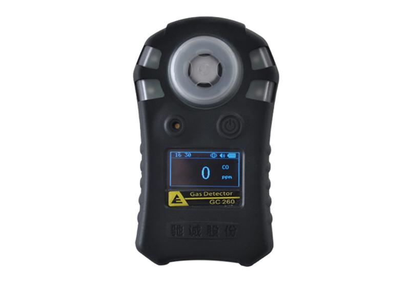 便携式GC260一氧化碳检测报警器