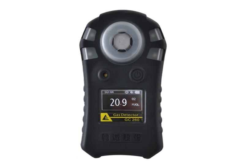 GC260便携式可燃beplay手机客户端下载检测报警器