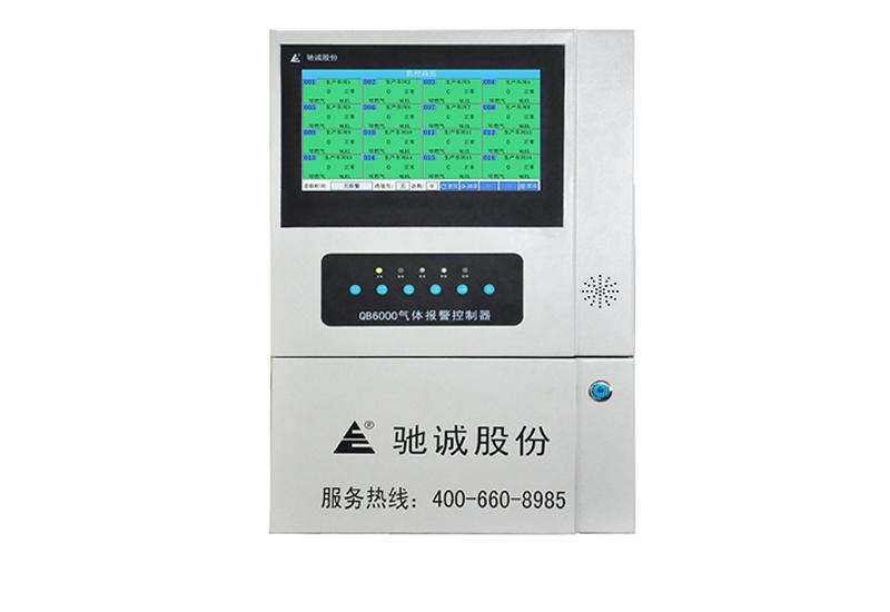 QB6000beplay手机客户端下载报警控制器