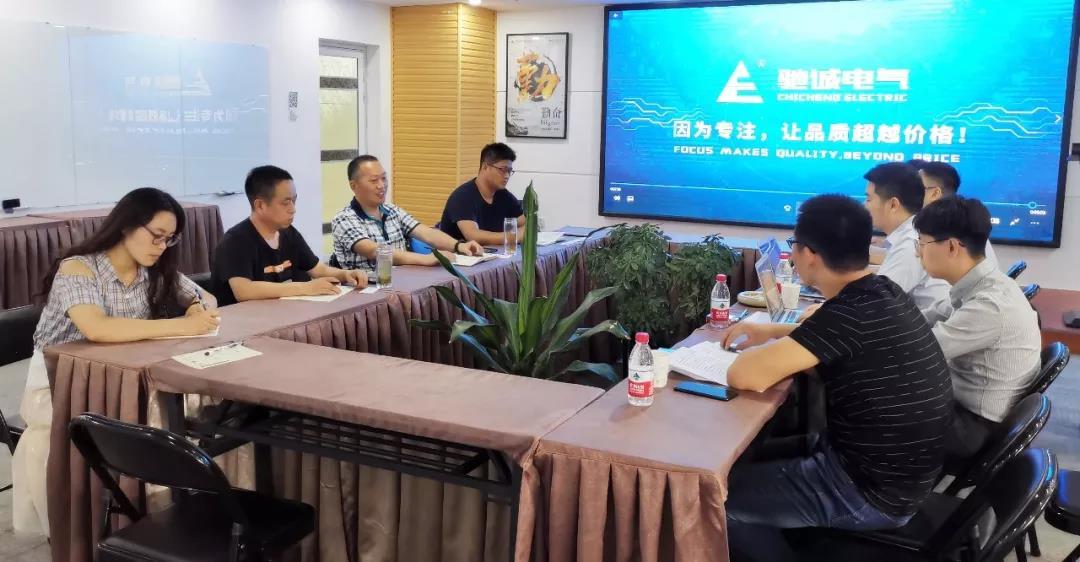 中国郑州智能传感谷专家团莅临beplay手机下载电气开展调研