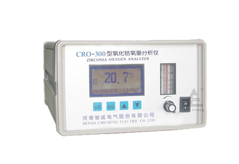 【行业新闻】氧化锆分析仪的故障处理方法