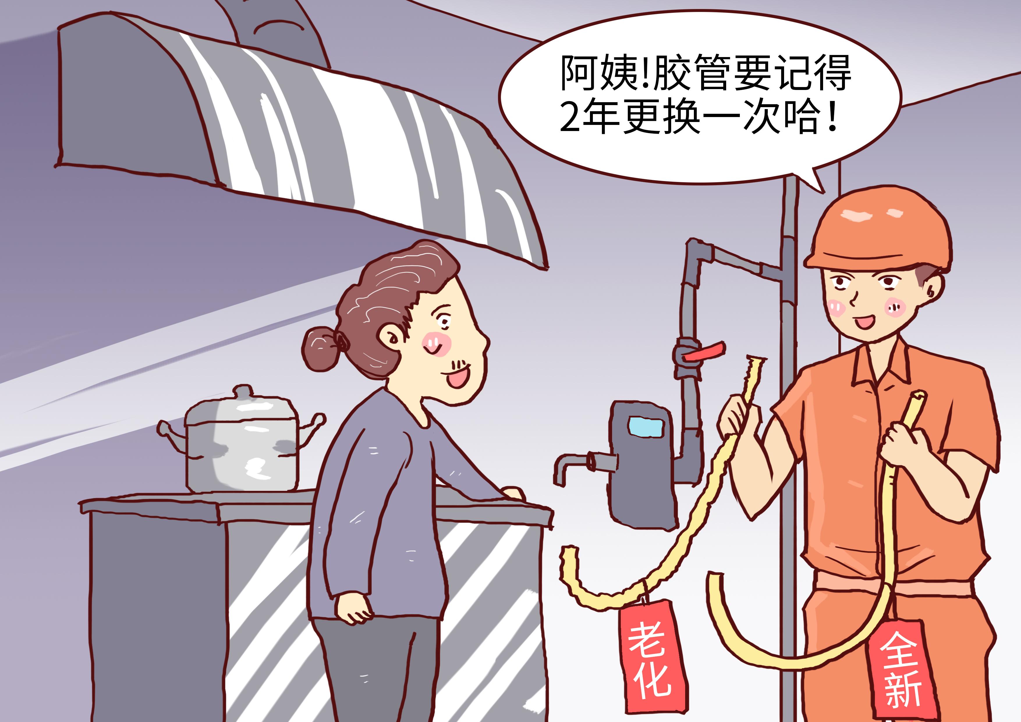 如何利用家用天然气泄漏报警器预防厨房燃气泄漏
