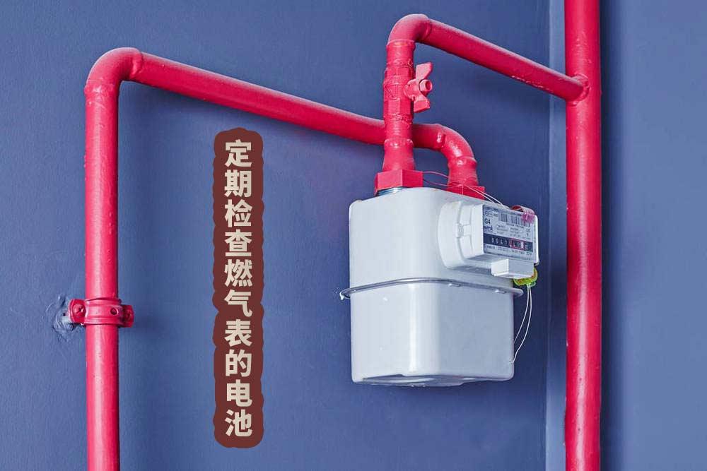 家用天然气报警器和燃气表有什么关系