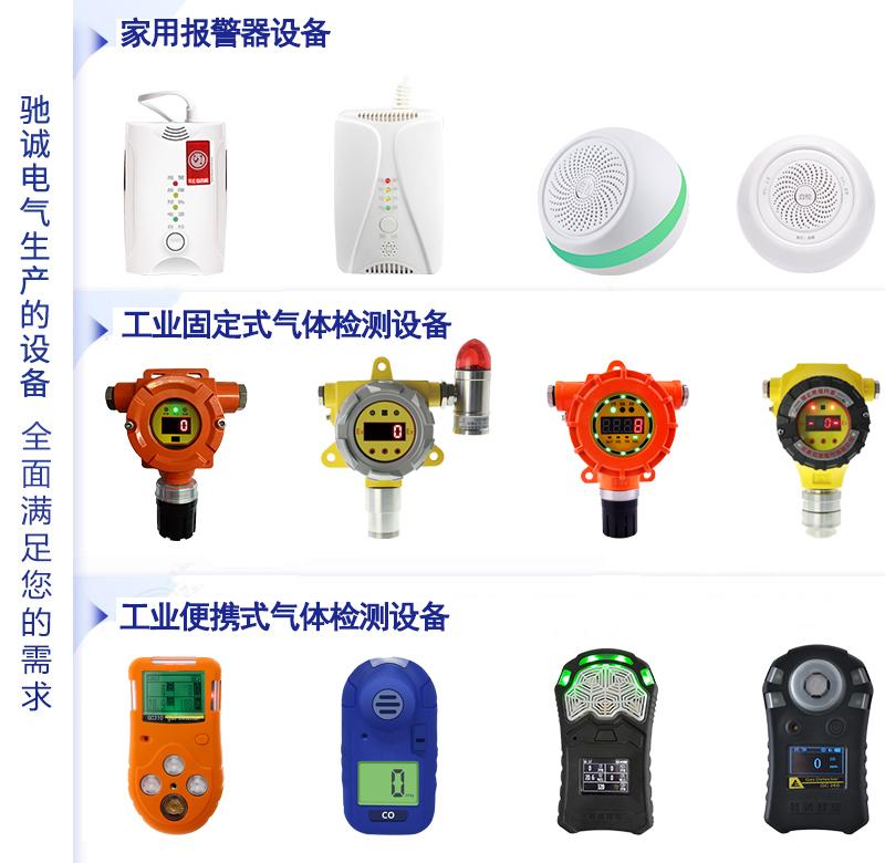 beplay手机下载电气参展2021中国-北京城市更新及老旧小区改造展览会