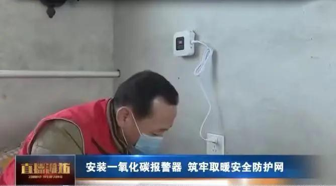 【沿着高速看河南】许昌beplay手机下载:践行企业责任 守护消防安全