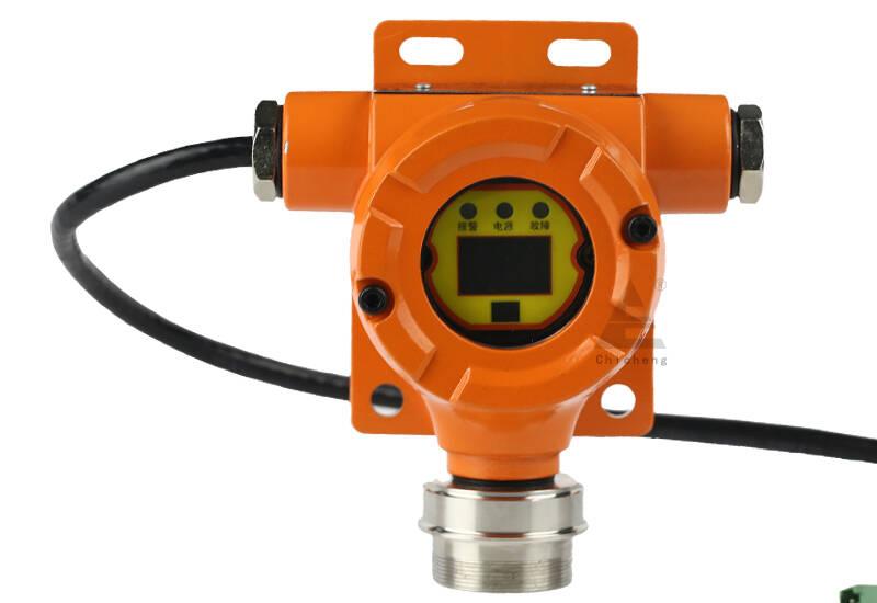 QB10N型可燃气体检测报警仪