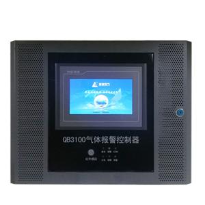 QB3100型触摸气体报警控制器