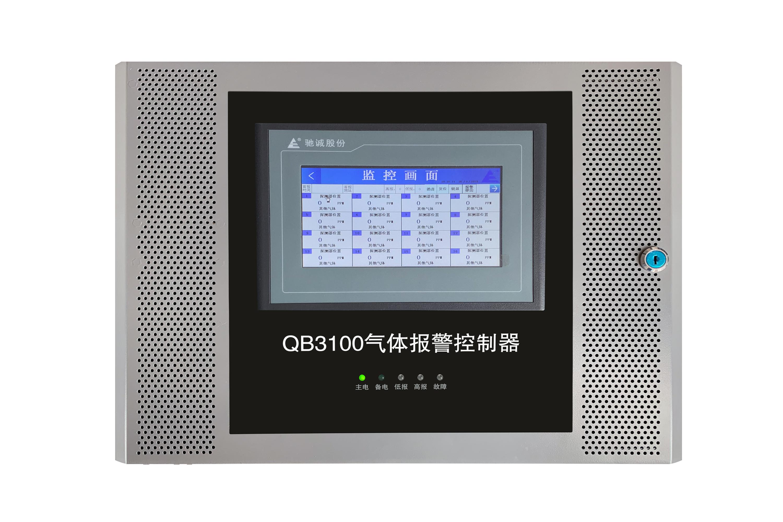 QB3100型触摸beplay手机客户端下载报警控制器