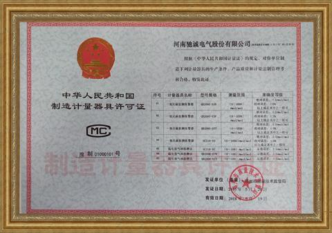 QB2000N一氧化碳/硫化氢检测仪