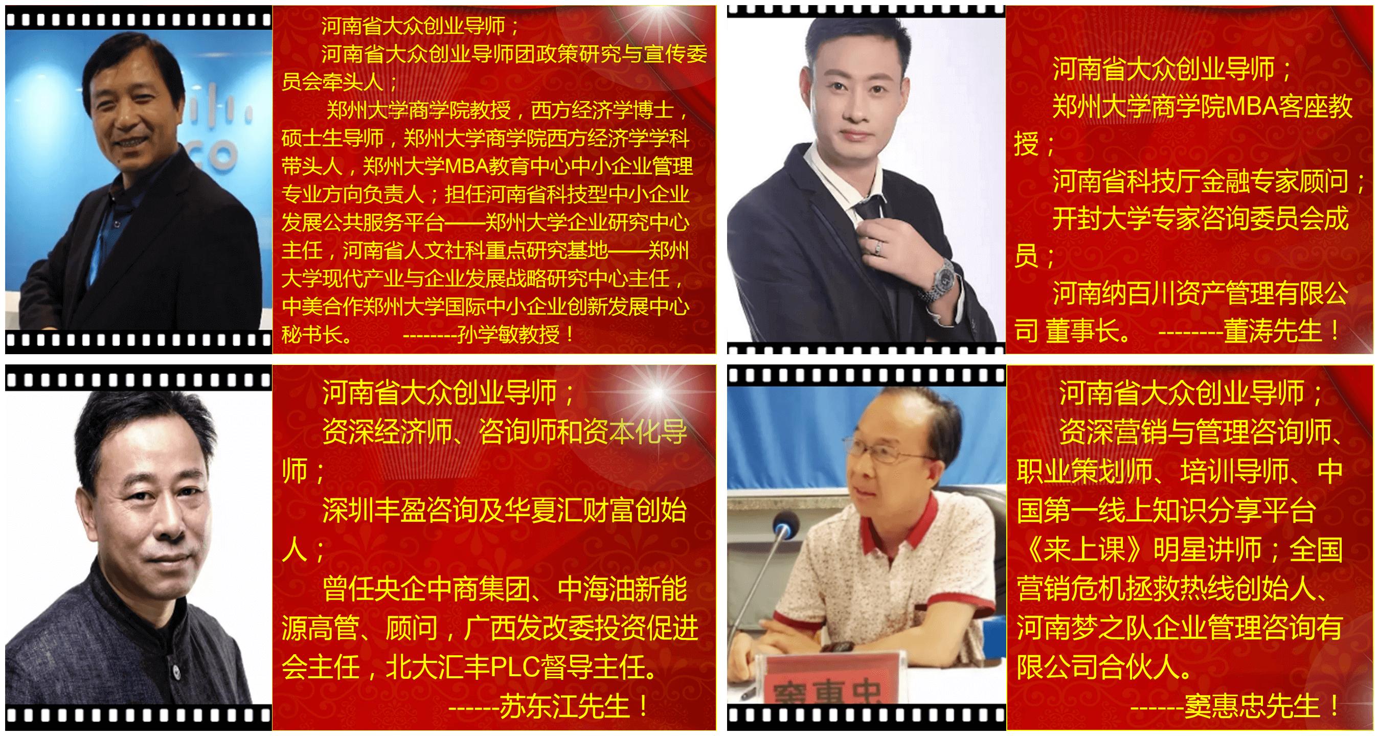 孙学敏教授-1 (1) (1).png